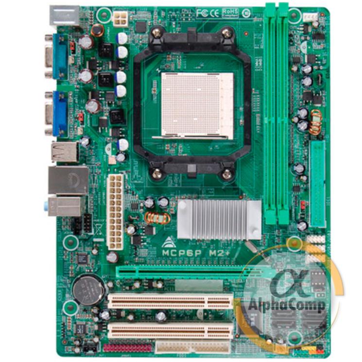 biostar n61pb m2s audio driver