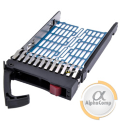 "Корзина HDD tray 2.5"" HP для серверов Proliant G2-G7 БУ"