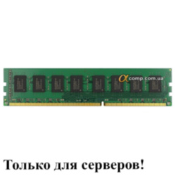 Модуль памяти DDR2 RDIMM 8Gb Qimonda (HYS72T1G542ELA-3S-C2) registered ECC 667 БУ