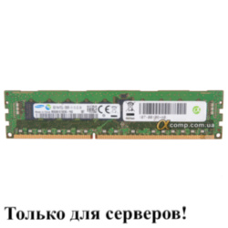 Модуль памяти DDR3 RDIMM 8Gb Samsung (M393B1G70EB0-YK0) registered PC3L-12800 БУ