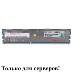 Модуль памяти DDR3 RDIMM 8Gb Hynix (HMT31GR7BFR4C-H9) registered 1333 БУ