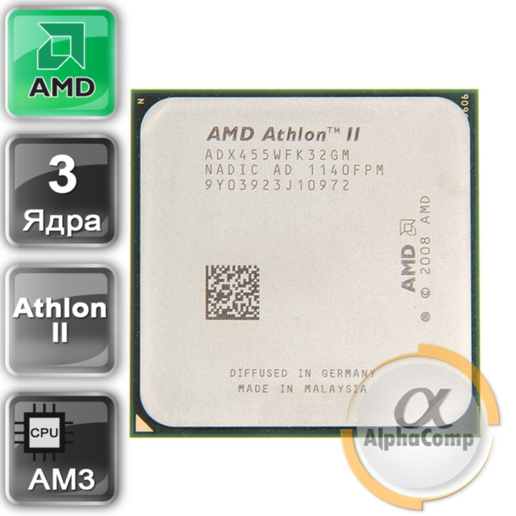 Процессор AMD Athlon II X3 455 (3×3.20GHz/1.5Mb/AM3) БУ