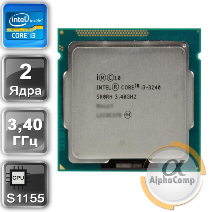 Процессор Intel Core i3 3240 (2×3.40GHz • 3Mb • 1155) БУ