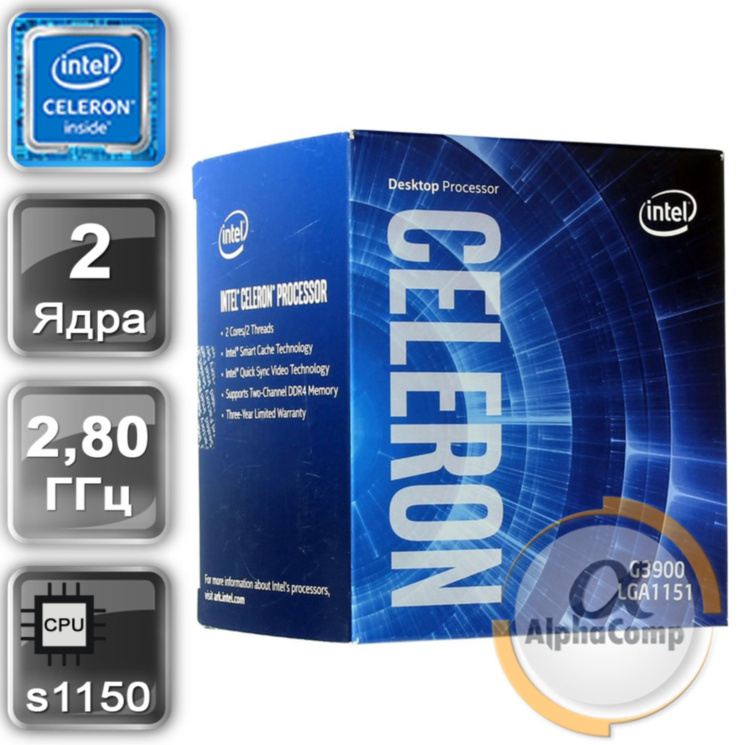Процессор Intel Celeron G3900 (2×2.80GHz/2Mb/s1151) BOX