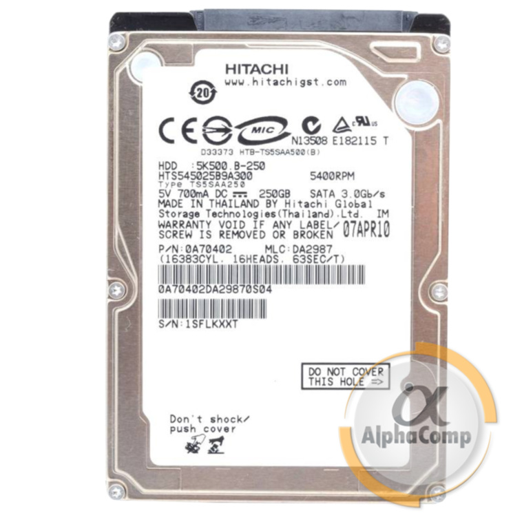 "Жесткий диск 2.5"" 250Gb Hitachi HTS545025B9A300 (8Mb/5400/SATAII) БУ"