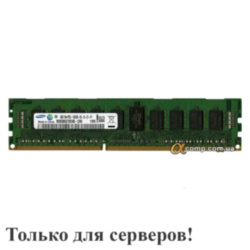 Модуль памяти DDR3 RDIMM 4Gb Samsung (M393B5270CH0-CH9) registered ECC 1333 БУ