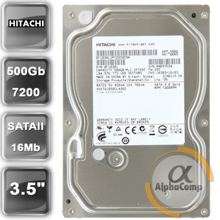 "Жесткий диск 3.5"" 500Gb Hitachi HDS721050CLA362 (16Mb/7200/SATAII) БУ"