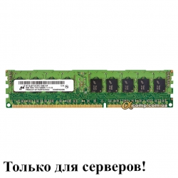 DDR3 RDIMM 8Gb Micron (MT18JSF1G72PZ-1G6) registered 1600 PC3-12800 БУ