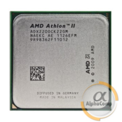 Процессор AMD Athlon II X2 220 (2×2.80GHz/1Mb/AM3) б/у