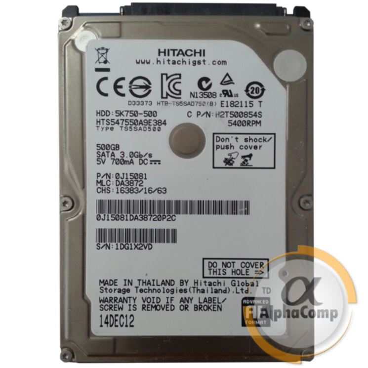 "Жесткий диск 2.5"" 500Gb Hitachi HTS547550A9E384 (8Mb/5400/SATAII) БУ"